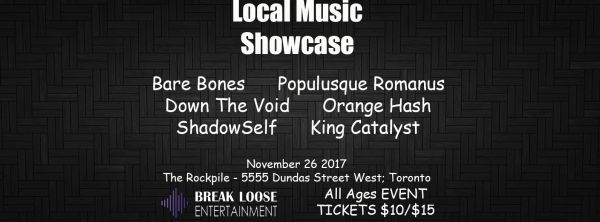 Rockpile Showcase: 12th Edition