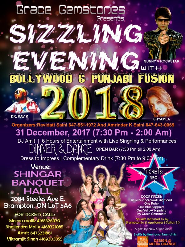 New Years Sizzling Eve