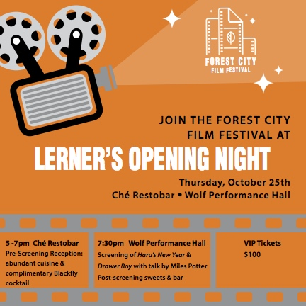 Forest City Film Festival 2018 - Opening Night with Lerners Opening Party