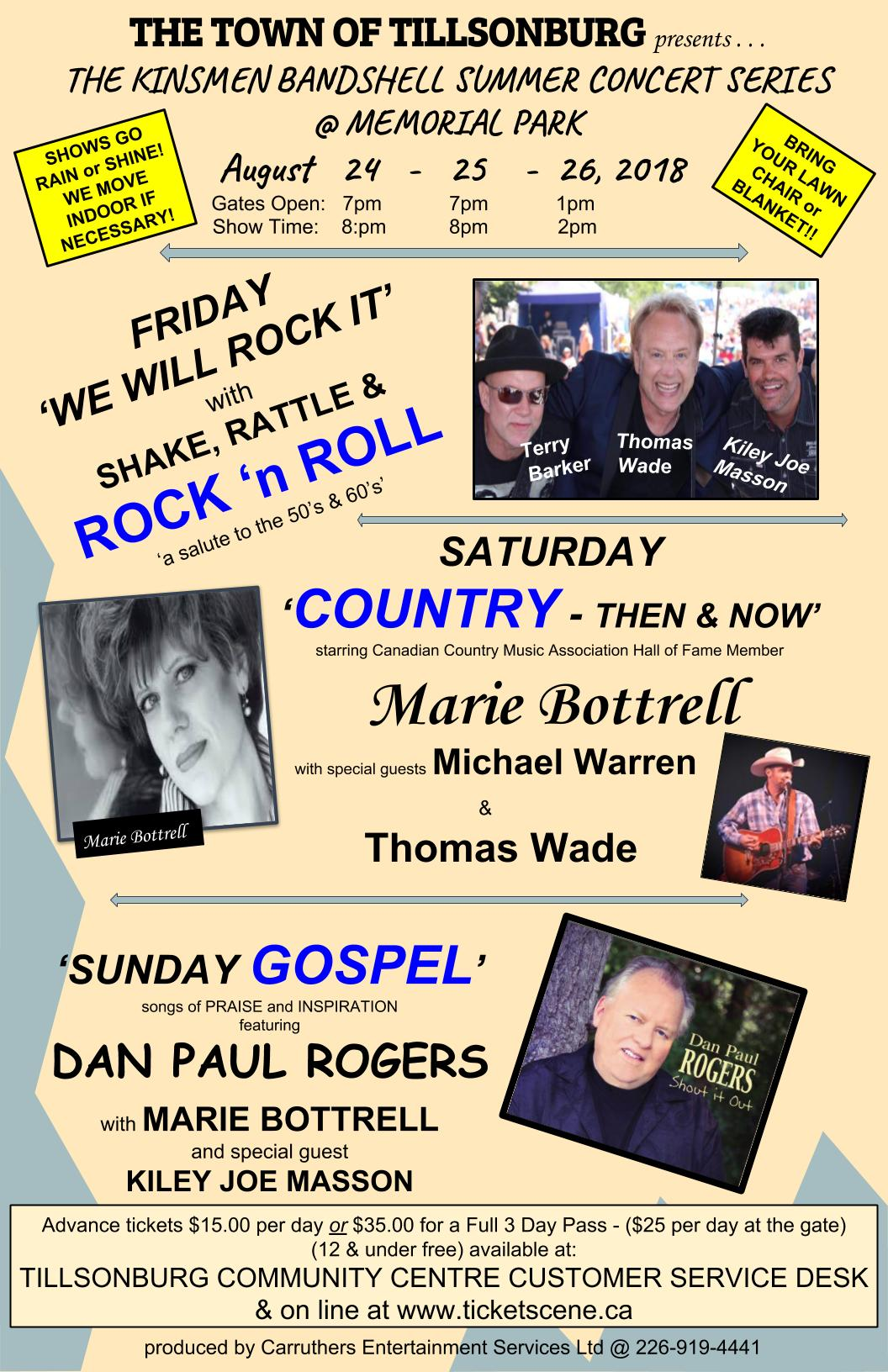 Weekend Pass (Tillsonburg Summer Concert Series)